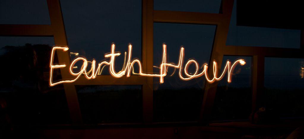 Барановичи присоединятся к «Часу Земли»