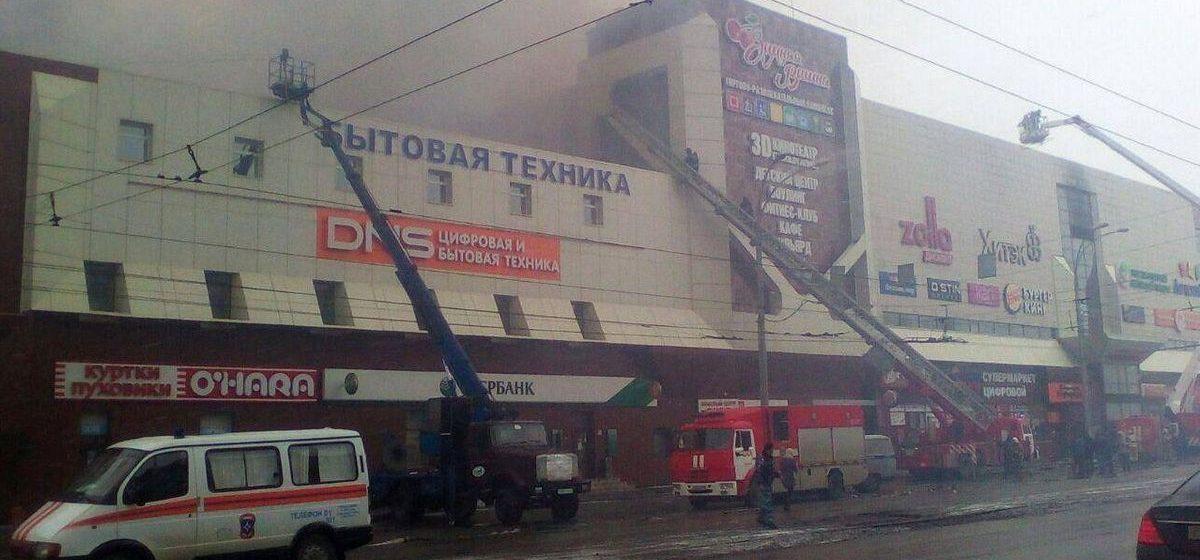 Установлен очаг возгорания в кемеровском торговом центре