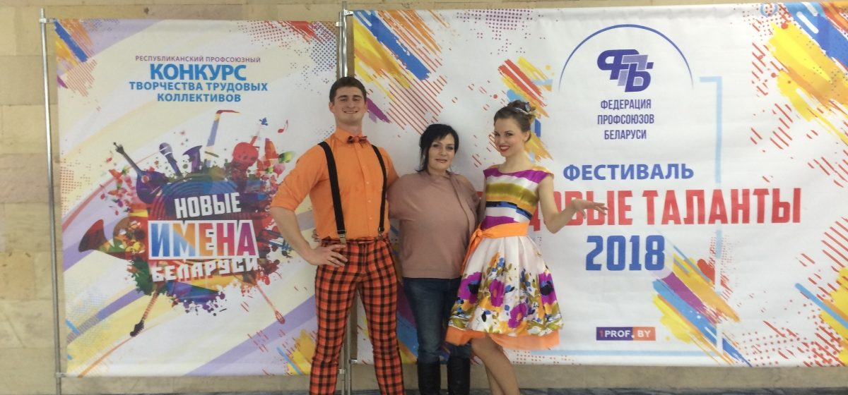 Барановичские работники Белорусской железной дороги стали призерами республиканского конкурса «Новые имена Беларуси- 2018»
