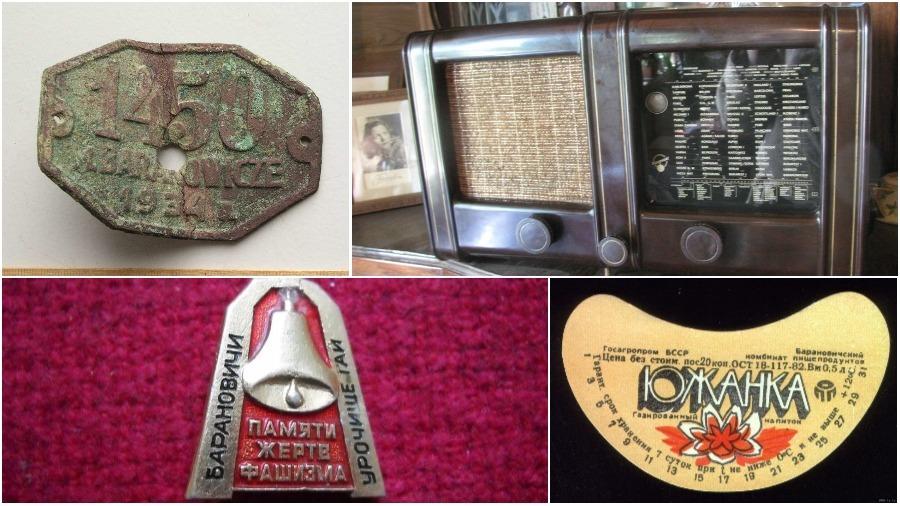 Какие вещи, связанные с Барановичами, и за сколько продают на интернет-аукционе