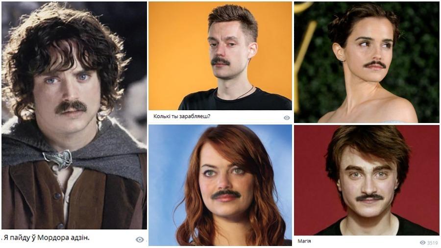 В Телеграме появился канал, который с помощью усов превращает знаменитостей в белорусов