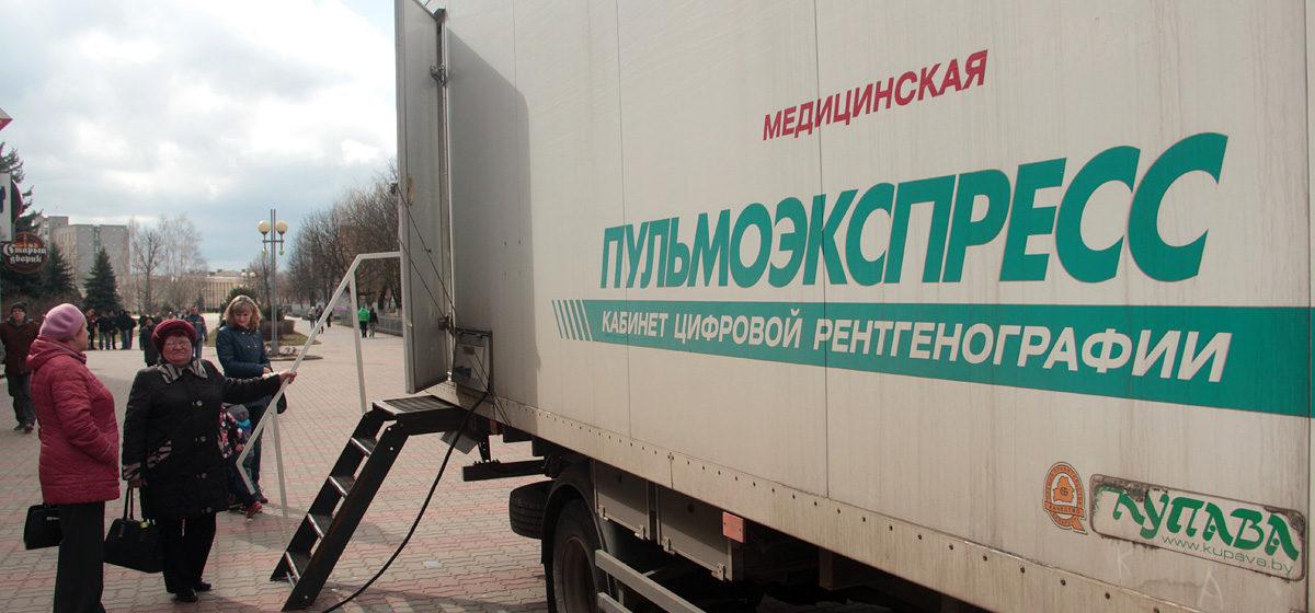 Проверить легкие можно будет в центре Барановичей