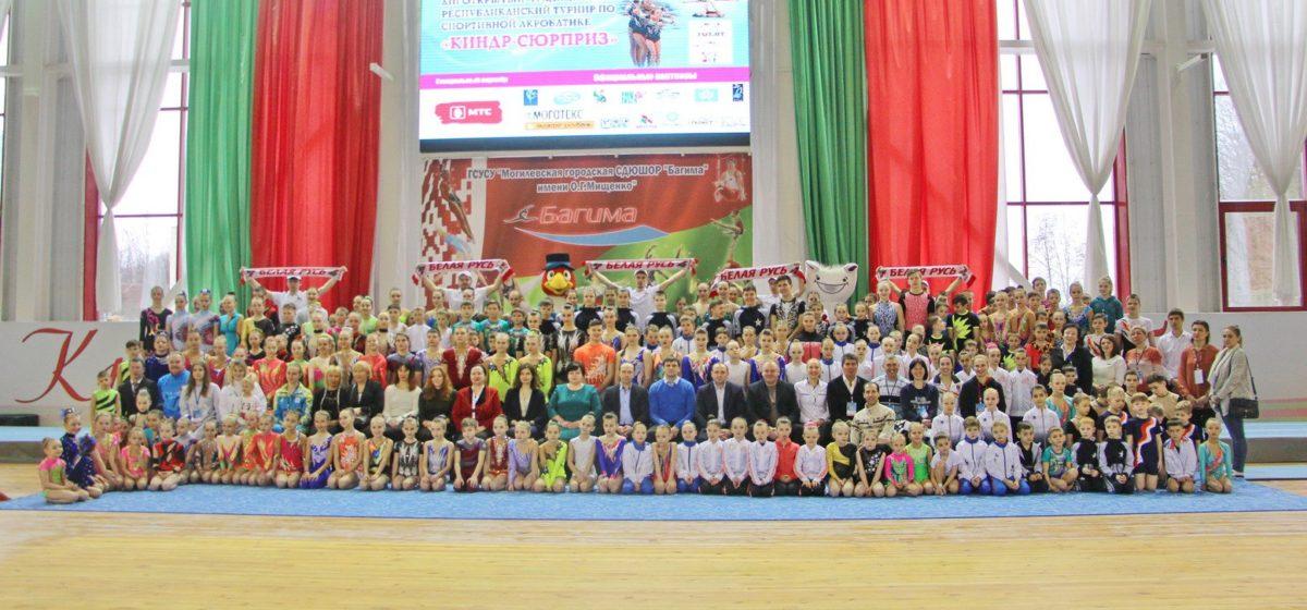 Акробаты СДЮШОР №3 завоевали две медали турнира «Киндер-сюрприз»