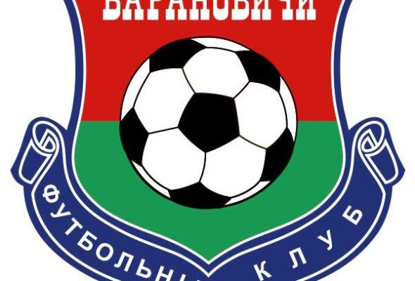 ФК «Барановичи» презентовал форму на сезон-2018