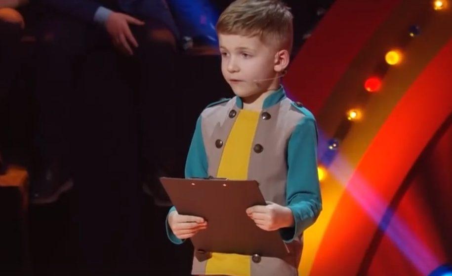Пятилетний мальчик из Молодечно рассмешил комиков в украинской передаче и выиграл 20 тысяч гривен (видео)