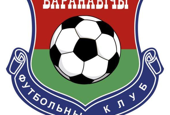 ФК «Барановичи» пополнился новыми футболистами и 4 августа сыграет против ФК «Сморгонь»