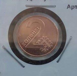 Фотофакт: В Санкт-Петербурге две белорусские копейки продают за 1 евро