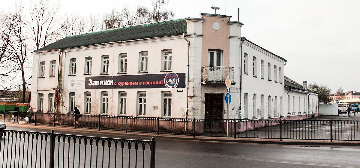 Собственник возвращает городу здание бывшей наркологии в Барановичах: он не смог осуществить задуманное