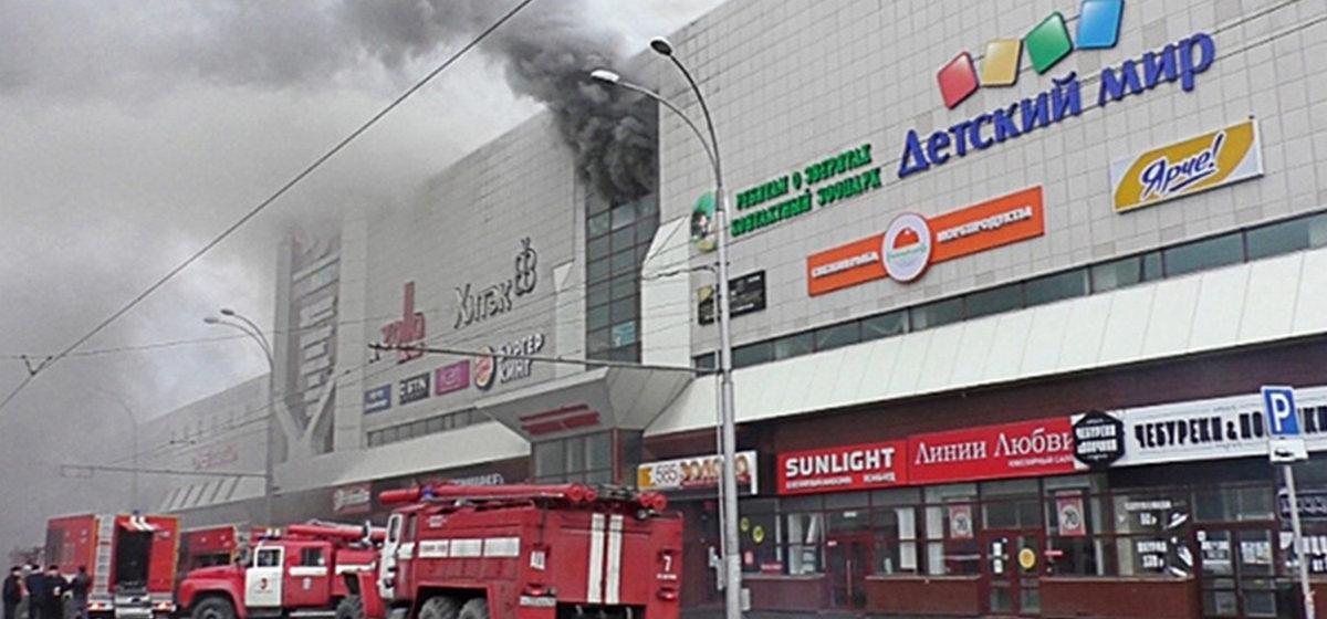 Паника и давка — в сети обнародовали вырезанные кадры из видео начала пожара в Кемерове