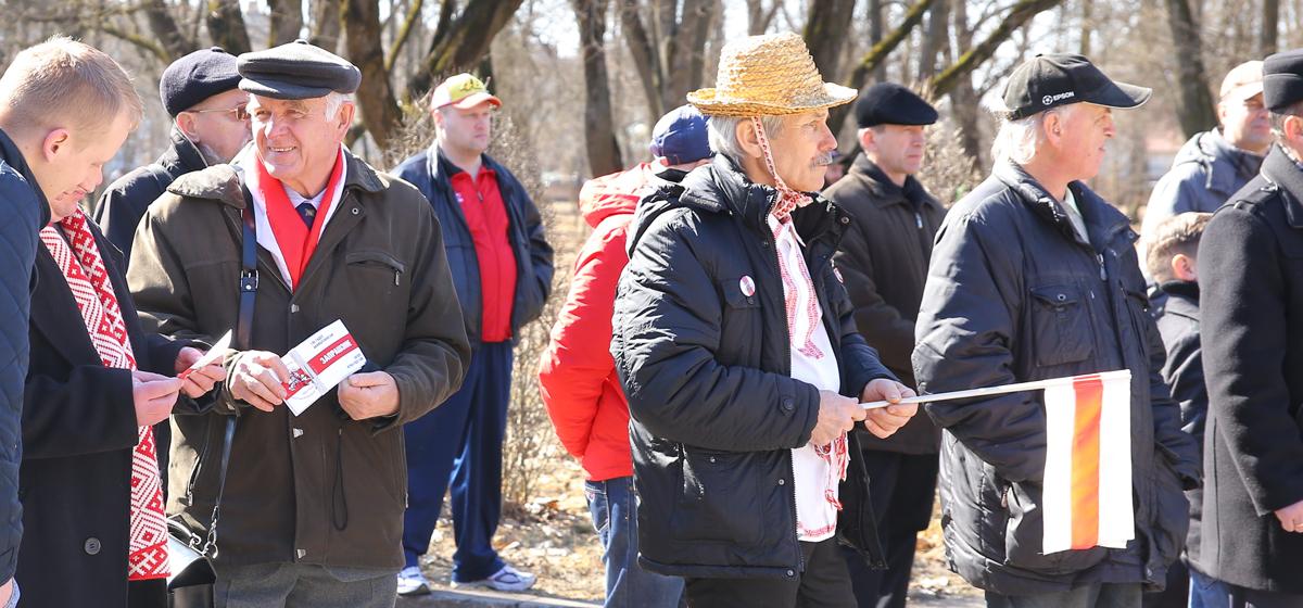 25 сакавіка 2018 года. 100 год БНР у Баранавічах. Фота: Таццяна МАЛЕЖ
