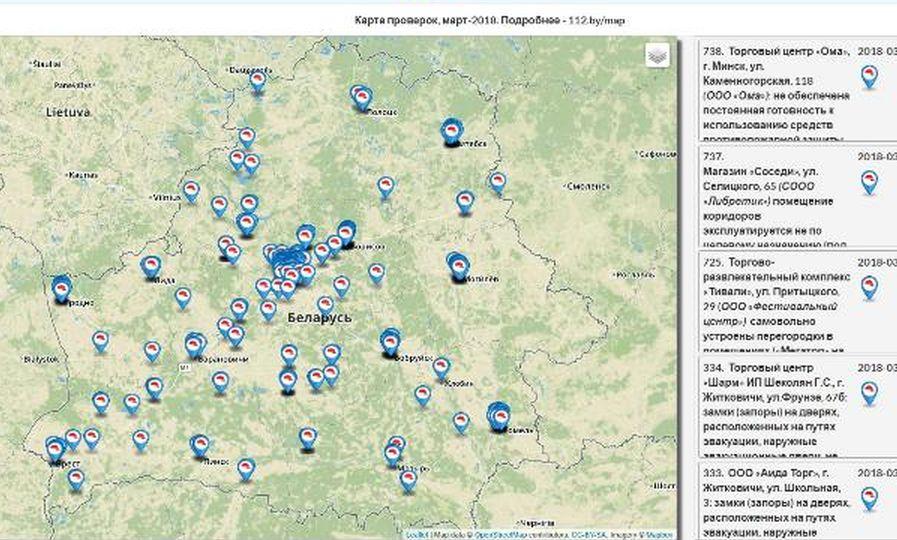 МЧС опубликовало интерактивную карту результатов проверок торговых и развлекательных центров