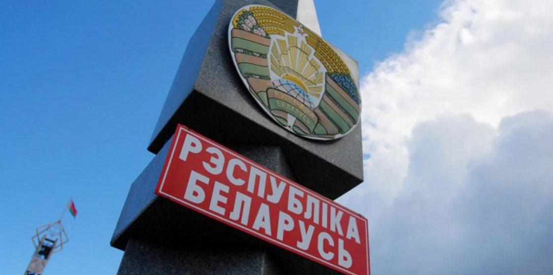 Белорусские пограничники со стрельбой задержали «мясных» контрабандистов