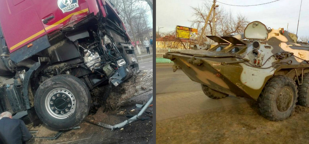 В Березе столкнулись МАЗ и бронетранспортер