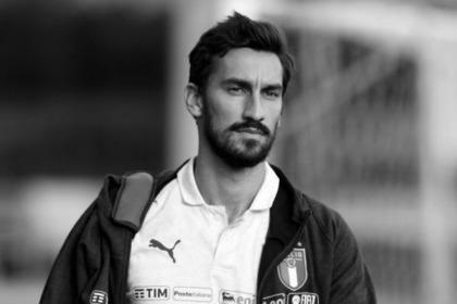 Футболист сборной Италии умер во сне