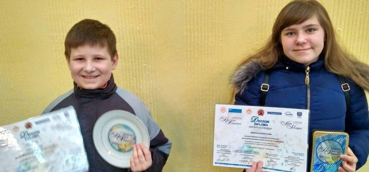 Барановичские музыканты заняли призовые места на международных конкурсах