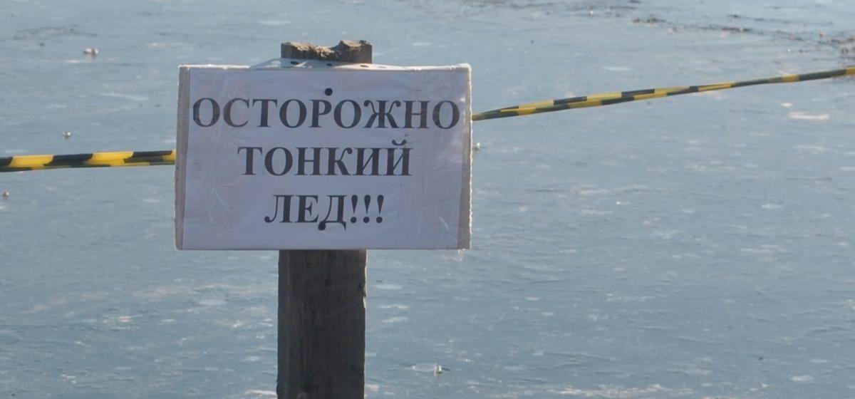 На дрогичинском водохранилище под лед провалился пьяный рыбак