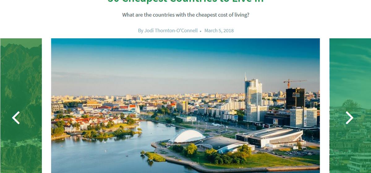 Беларусь вошла в число 30 самых дешевых стран для жизни