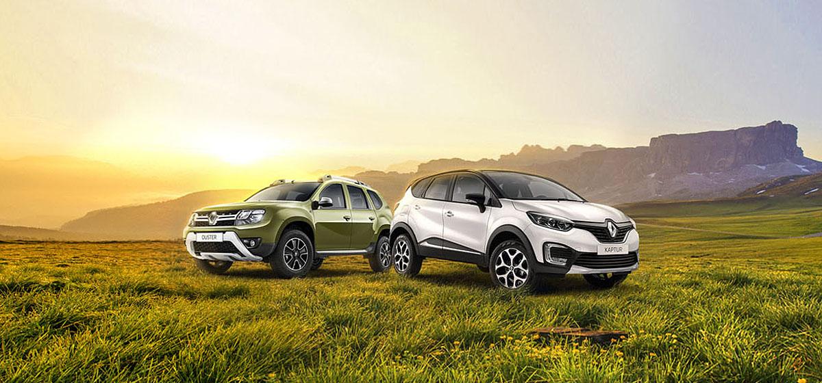 Последние внедорожники Renault со скидкой до 10%!*