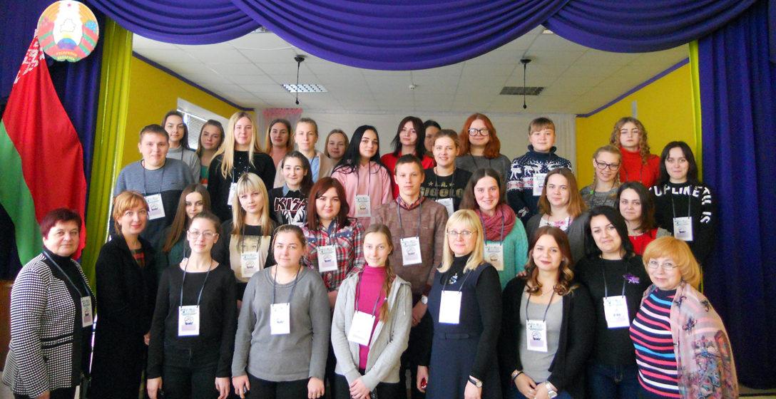 Социальный проект барановичского колледжа выиграл грант в почти 22 тысячи евро