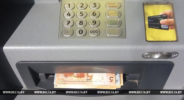 В Беларуси появились банкоматы с функцией для благотворительности