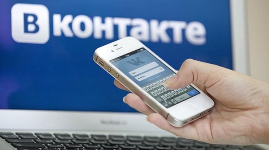 Соцсеть «ВКонтакте» тестирует функцию голосовых звонков в мобильном приложении