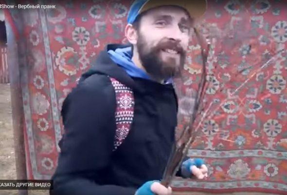 Житель Барановичей ходил по городу и бил вербой прохожих (видео)