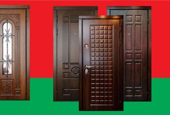 Белорусские входные металлические двери