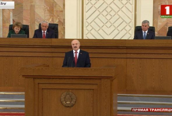Послание Александра Лукашенко к белорусскому народу и Национальному собранию (онлайн-трансляция)