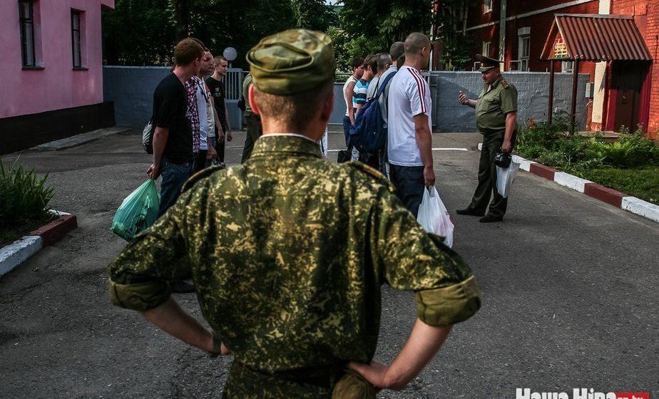Речицкий военкомат опубликовал в газете данные «уклонистов». Прокуратура считает, что нарушен закон