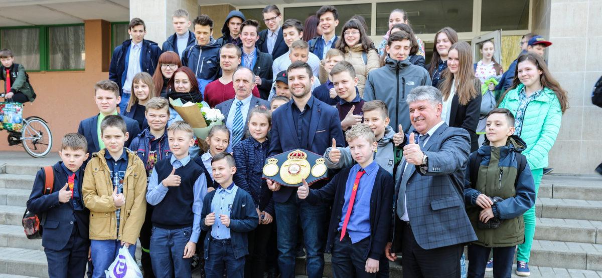 Чемпион мира по боксу Кирилл Релих посетил в Барановичах родную школу и посадил на память деревья. Фоторепортаж