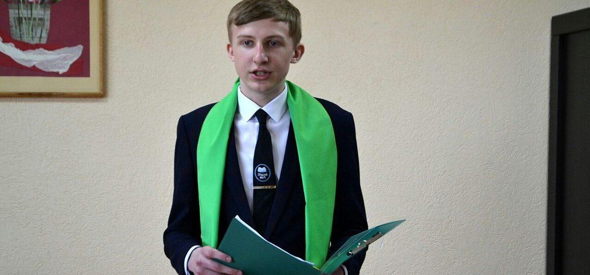Барановичский лицеист поборется за звание «Лидер года» в республиканском конкурсе