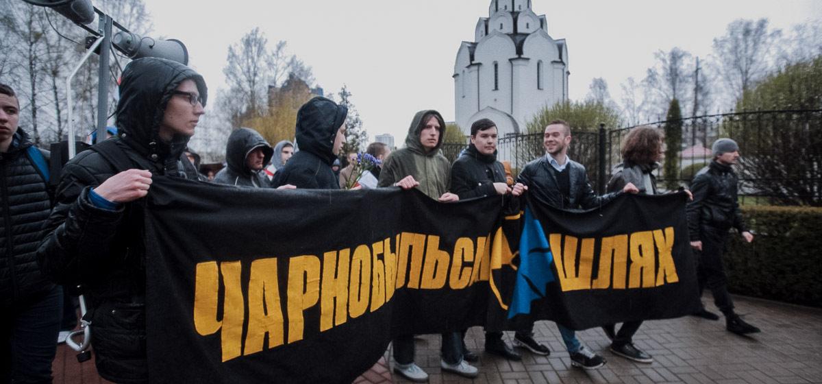 Мингорисполком разрешил «Чернобыльский шлях»