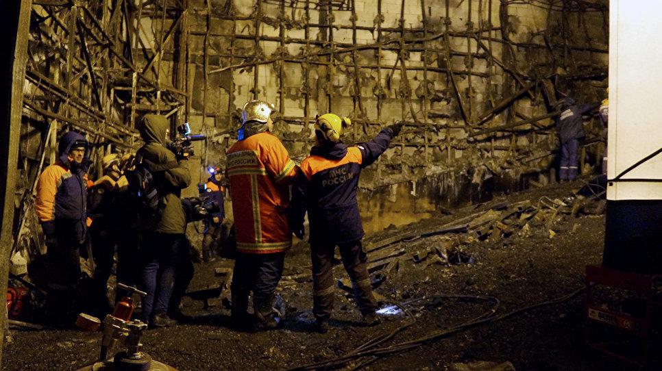 Эксперты установили причину пожара в кемеровском торгово-развлекательном центре