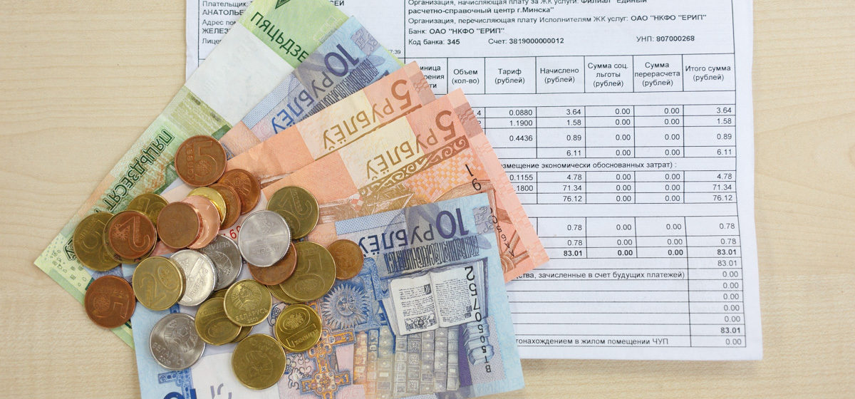 В ЖКХ рассказали, на сколько подорожают жировки для тунеядцев и как с них будут брать полную оплату