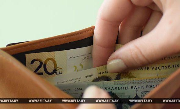 С 1 мая в Беларуси повысят трудовые пенсии