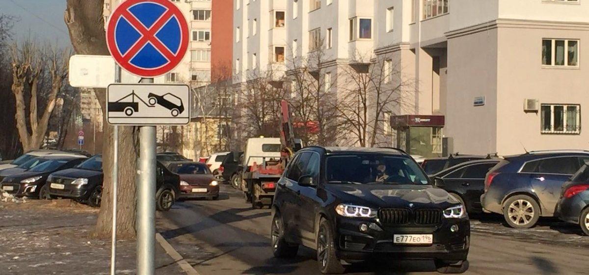 В Польше начинают брать с водителей деньги за въезд в «чистые зоны»