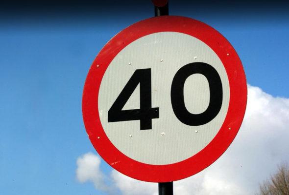 В Барановичах на улице Фестивальной ограничат скорость движения до 40 км/ч