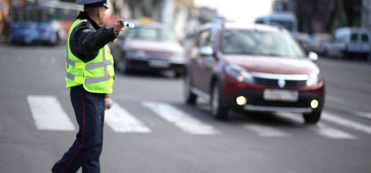 ГАИ Барановичей усилит контроль за состоянием водителей
