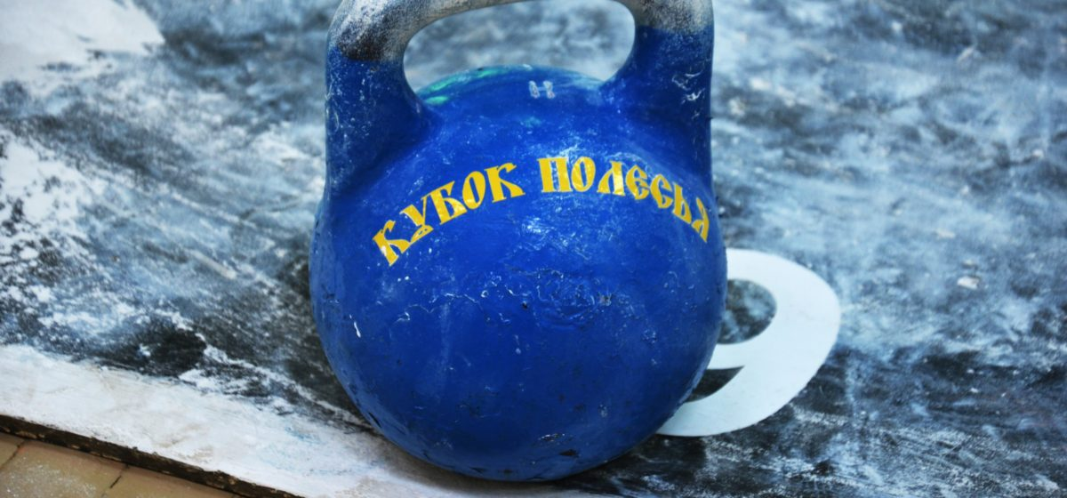 Барановичский ветеран стал победителем Международного турнира по гиревому спорту
