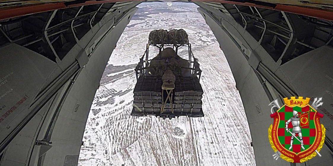 Белорусские военные впервые десантировали с военно-транспортного самолета зенитную установку (видео)