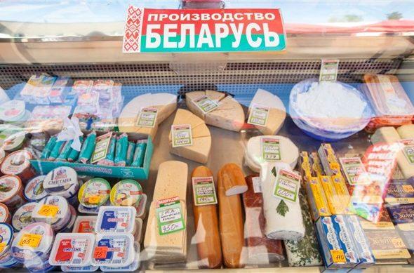 Топ-5 товаров из Беларуси: отправьте денежный перевод, чтобы вам их купили.