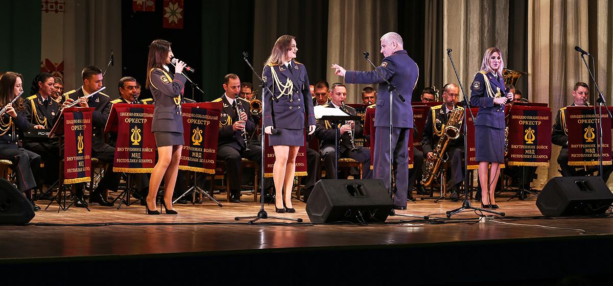 В Барановичах выступил образцово-показательный оркестр внутренних войск