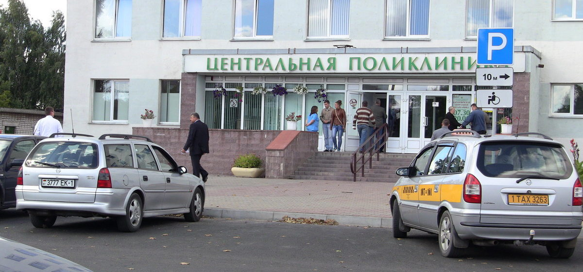 Как будут работать на майские праздники учреждения здравоохранения в Барановичах