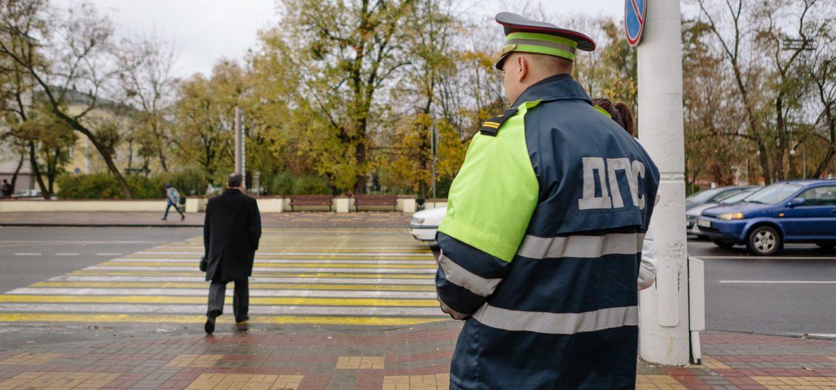 В ГАИ рассказали, сколько пешеходов оштрафовали в Барановичском районе с начала года