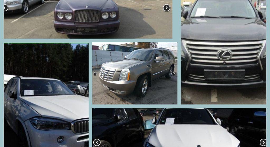 ТОП дорогих конфискованных автомобилей в Беларуси