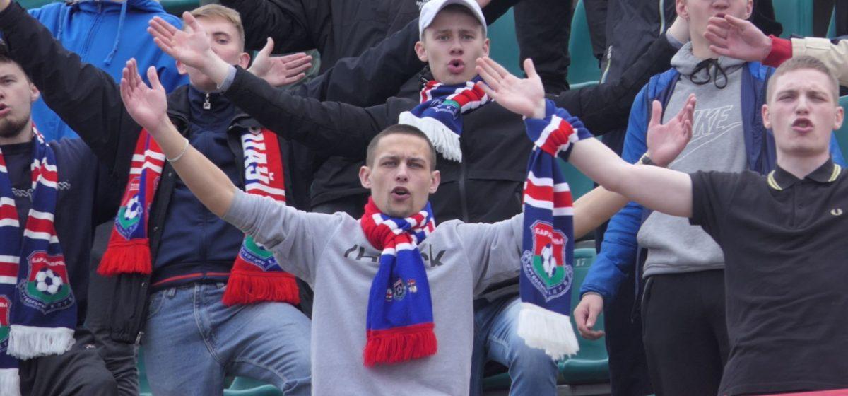 Домашний матч ФК «Барановичи» против «Слонима». Фоторепортаж