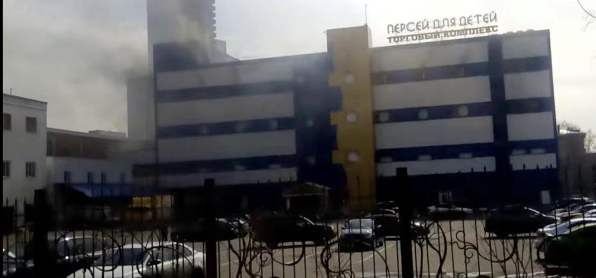 В Москве горел детский торговый центр. Есть жертвы, один человек погиб (видео)