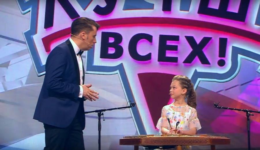 В эфире российского «Первого канала» 11-летняя девочка из Сморгони поправила Максима Галкина: «Я из Беларуси, а не Белоруссии»