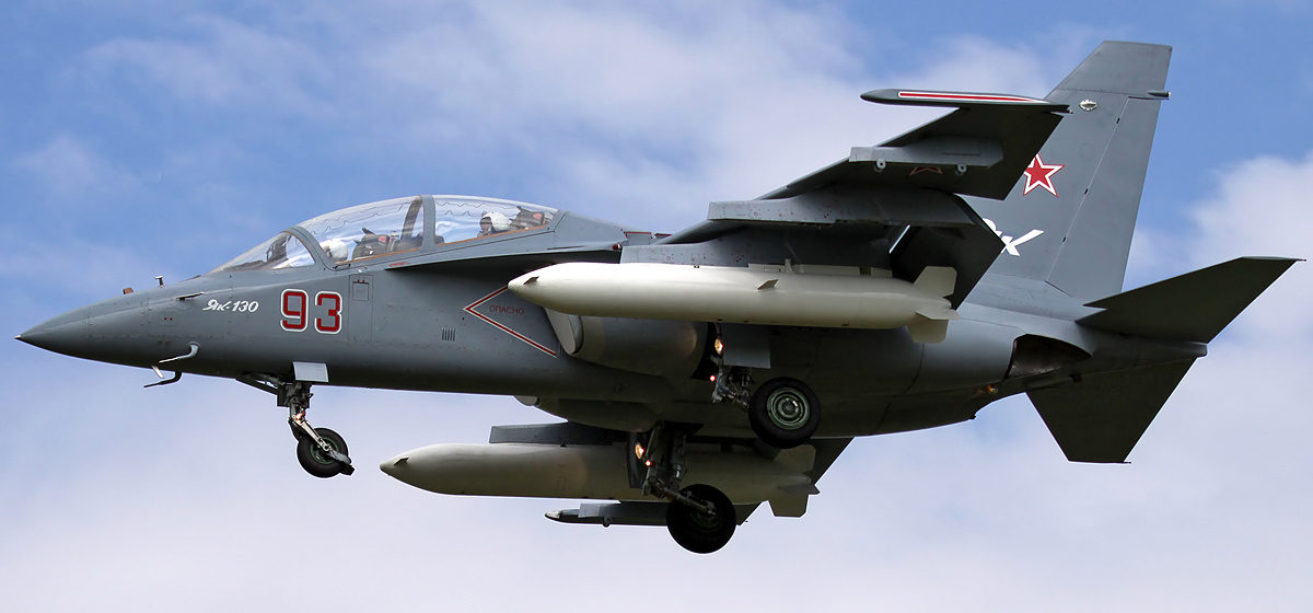 В Воронежской области упал Як-130