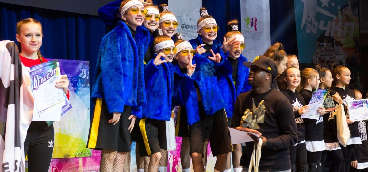 Барановичские танцоры вернулись с наградами с международного танцевального форума